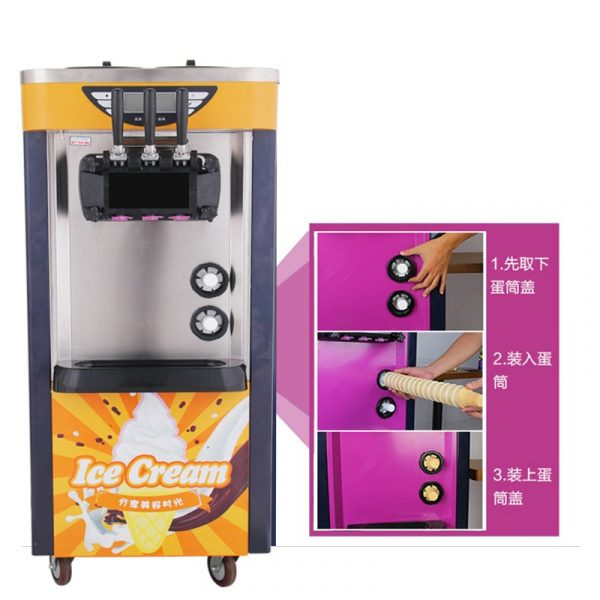 Soft Ice cream Machine for commercial 12L small business Cooling cream maker