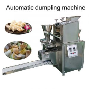 Business automatic dumpling skin machine dumpling skin dumpling skin machine catering equipment