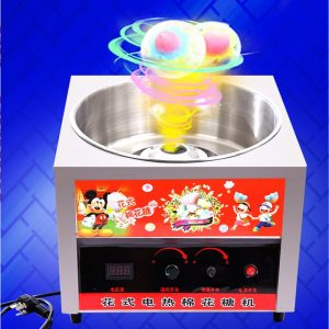 Cotton Candy Machine Business Fully Automatic Electric Heating Cotton Candy Machine Colored Fancy Brushed Marshmallow
